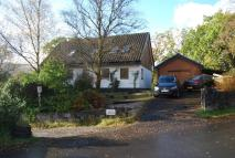 Detached property in An Darach Portincaple...