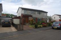 semi detached home in McKenzie Drive, Balloch...