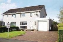 3 bed semi detached house for sale in Lochranza Drive...