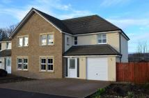 4 bed semi detached home for sale in Mitchell Drive, Cardross