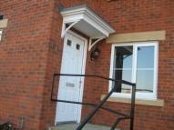 2 bedroom Flat in HORFIELD, Bristol...