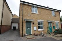 semi detached house to rent in Goosander Road...