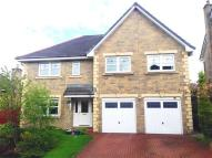 5 bed Detached house in Drumbowie View, Balloch...