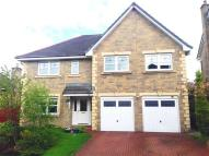 Detached home in Drumbowie View, Balloch...