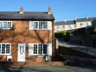 End of Terrace house to rent in Bethesda, Bangor...