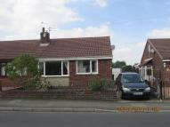 2 bed Bungalow to rent in RUBY STREET, Denton...
