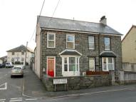 Llys Alaw semi detached house for sale