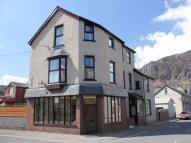 4 bedroom Detached property in Y Maes, The Square...