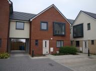 Link Detached House in Aldersgate Way, Poole...