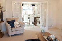 4 bed new property in Kittlegairy View...