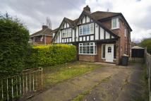 semi detached house to rent in Queens Road East...