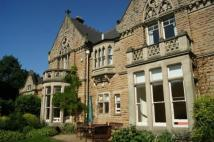 2 bed Flat in Oakfield House...
