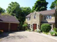 5 bed house in Stonegate, Bingley...