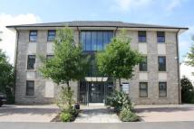 property to rent in St Peters Business Park,