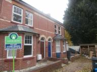 Withycombe Village Road Terraced house to rent