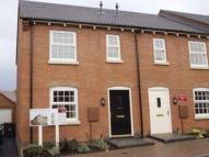 3 bed End of Terrace property in Carr Brook Way...