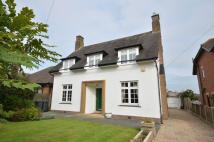 4 bed Detached property for sale in 207 Hardhorn Road...