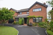 4 bedroom Detached house for sale in 16 Highcross Hill...