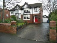 3 bed semi detached property for sale in Lancaster Road, Salford