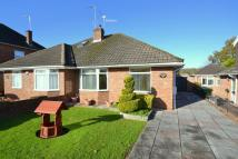 2 bed Semi-Detached Bungalow for sale in The Fairway, Cyncoed...