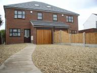 5 bedroom semi detached home to rent in Cowpasture Lane...