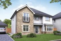 new home for sale in Off New Hallglen Road...