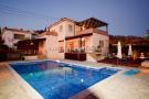 Detached home in Argaka, Paphos
