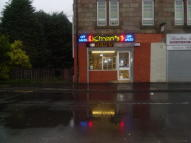 Shop to rent in Annsfield Road, Hamilton...