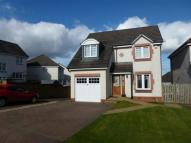 Detached house in Golspie Way, Blantyre...