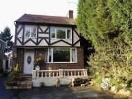 3 bedroom Detached home for sale in Hill Top House...