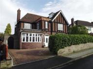 5 bedroom Detached house for sale in Birkland Avenue, Warsop