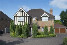 4 bedroom Detached house for sale in St George's Close...