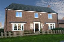 5 bedroom Detached home for sale in Comben Drive...