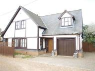 4 bed Detached home for sale in The Retreat, Sawtry