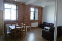 house to rent in Bede Street, Leicester...
