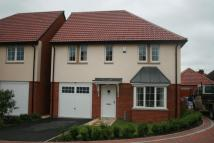 4 bed house to rent in Longdales Place, Lincoln...