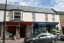 Commercial Property in High Street, Spilsby...