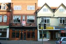Commercial Property for sale in Roman Bank, Skegness...