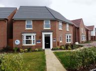 4 bed new home for sale in ASHTREE - Kings Court...