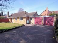 Pyrford Detached Bungalow to rent