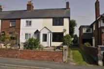 2 bed End of Terrace home for sale in Brook Terrace...