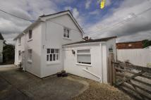 2 bedroom Cottage for sale in Duke Street, Sychdyn