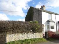Bryn Yr Odyn Cottage for sale