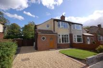 semi detached house to rent in Kingsfield Drive...