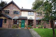 2 bedroom Terraced house for sale in Belcroft Close...
