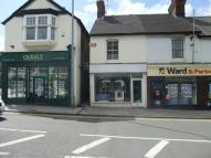 West Street Shop to rent