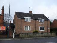 2 bedroom semi detached house in Duffield Road, Allestree...