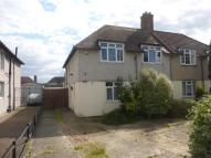 4 bedroom semi detached property in Heath Way...