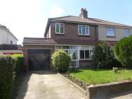 Hillingdon Road semi detached property for sale
