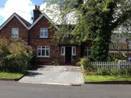 2 bed Terraced home for sale in Holbrook Lane...